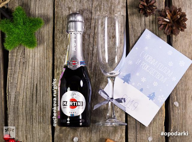 Вино на корпоратив и деловые мероприятия